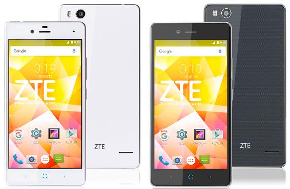 ZTE-BLADE-E01-2