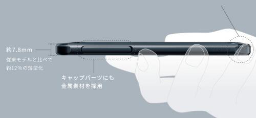 arrows-M03-3