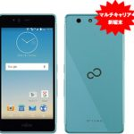 mineo(マイネオ) 「arrows M03」「HUAWEI P9 lite」「ZenFone Go」の提供を8月下旬に開始【格安SIM】