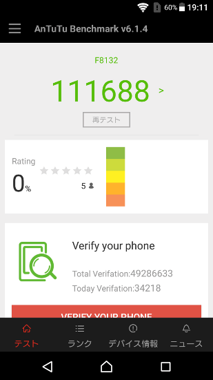 xperia-x-performance-review-12