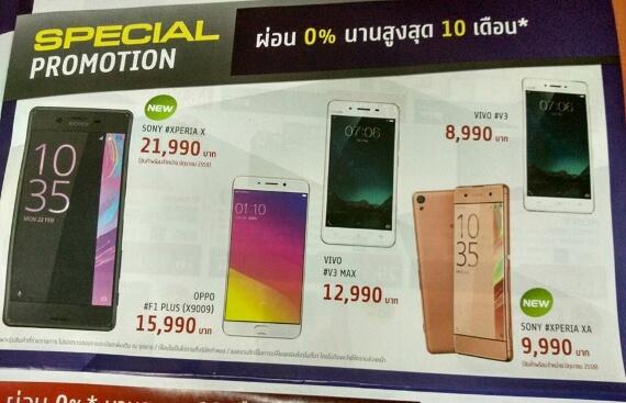 xperia-x-xa-thai-price