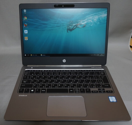 EliteBook-Folio-G1-10