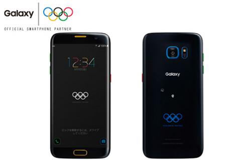 Galaxy-S7-edge-SCV33-Olympic-1