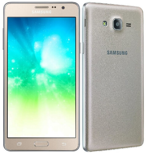 Samsung-Galaxy-On5-Pro-1