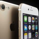 iPhone7 の最新スペック情報・実機画像リークまとめ