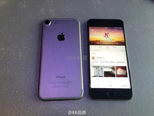 leak-iPhone7-6