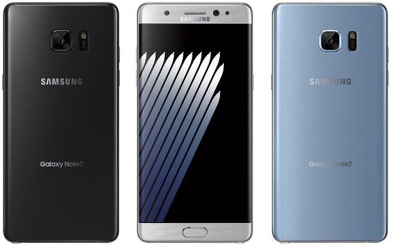 leak0704-Galaxy-Note7-1