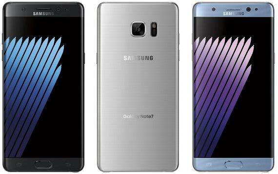 leak0704-Galaxy-Note7-2