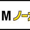 「ポケモンGO」のデータ通信料が1年間無料となる「DTI SIM ノーカウント」発表