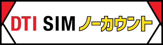 pokemon-dtisim