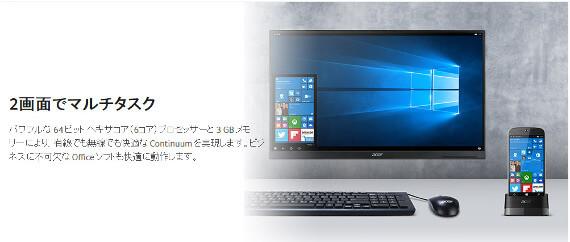 Acer-Liquid-Jade- Primo-2