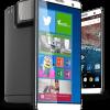 Holofone Phablet 発表、プロジェクター内蔵、アンドロイド/Win10デュアルOSの7型ファブレット