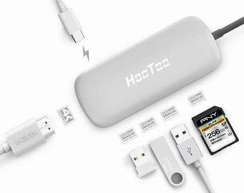 HooToo-Type-C-HT-UC001-0