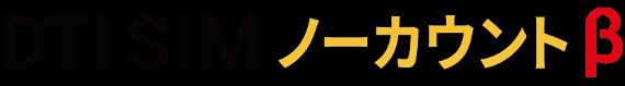 dtisim-beta-1