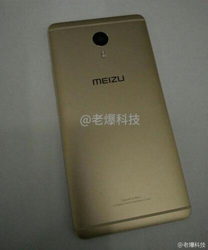 leak-meizu-max-2
