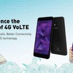 Panasonic P77 インドで発売、VoLTE対応のエントリースマートフォン、価格は約1.1万円
