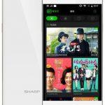 シャープ 中国で SHARP C1 発表、5.5型FHDスマートフォン、1300万画素セルフィーカメラ、価格は約2.4万円