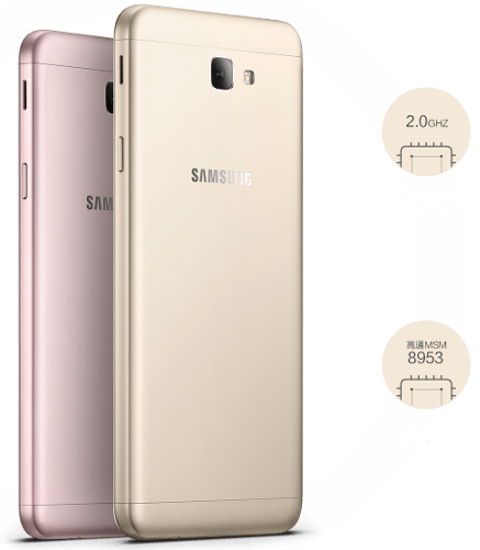 samsung-galaxy-on7-2016-4