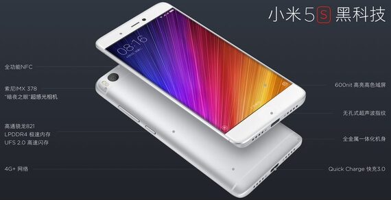 xiaomi-mi-5s-3