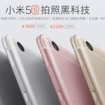 Xiaomi Mi 5s 発表、Snapdragon821搭載のハイスペックスマートフォン、価格は約31000円