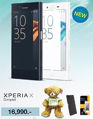 xperia-x-compact-thai