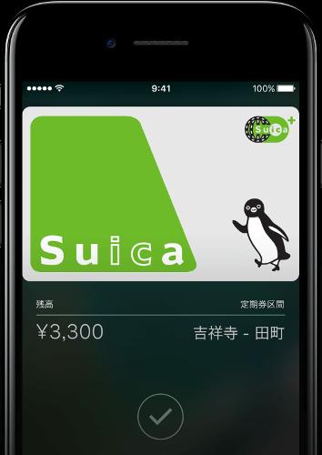 iphone7-plus-3