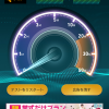 LINEモバイル 回線レビュー、速度テスト、LINEのカウントフリーのチェック【格安SIM】