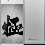 フリーテル 「SAMURAI 極 KIWAMI 2」発表、5.7型2K、RAM4GB/64GB、同時待受(DSDS)、価格49800円【SIMフリー】
