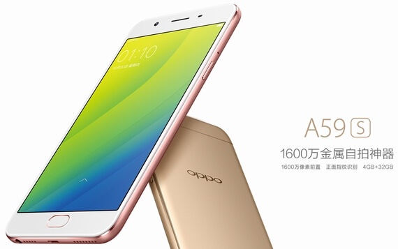 oppo-a59s-1