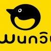 タイMVNOサービス「Penguin Sim」、2種類の新SIMカードを発売