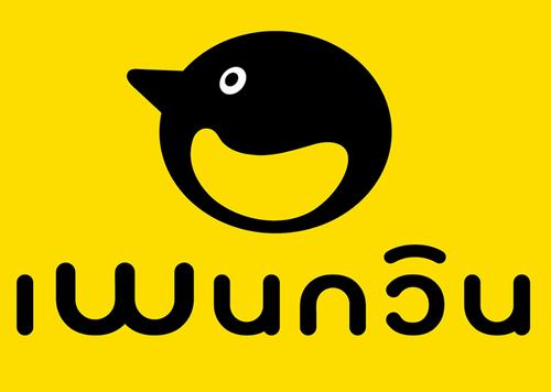 penguinsim-thai1