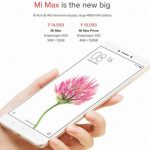 Xiaomi Mi Max Prime インドで発表、6.44型ディスプレイ、RAM4GB/128GBの高性能ファブレット