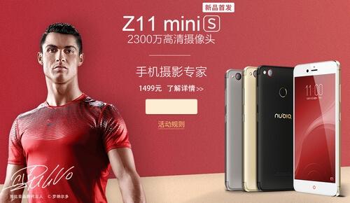 zte-nubia-z11-mini-s-4