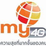 タイのプリペイドSIM「my by CAT」4G LTEサービスの利用レビュー