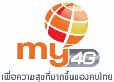 my-4g-thai-1