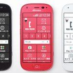 ドコモ らくらくスマートフォン4 (F-04J)発表、VoLTE(HD+)対応で通話も聞き取りやすいスマートフォン