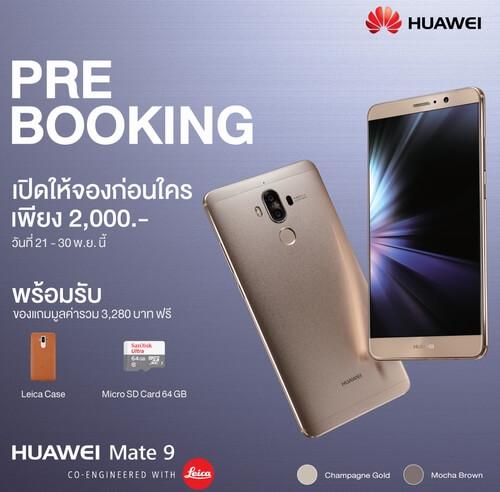 huawei-mate-9-thai