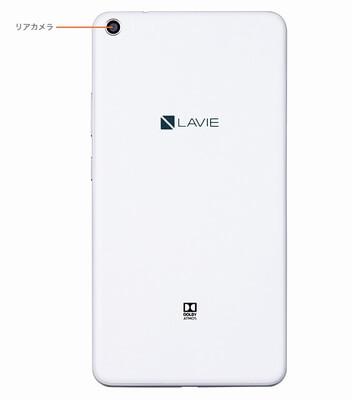 lavie-tab-e-te507-2