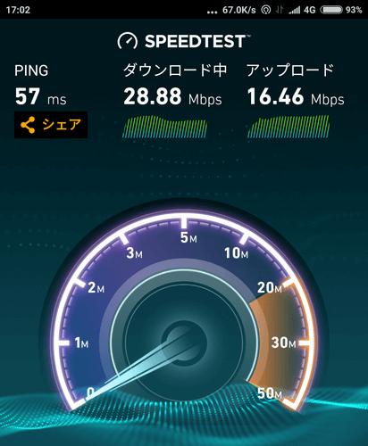 line-3gb-2