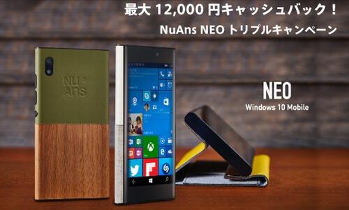 nuans-neo-cb