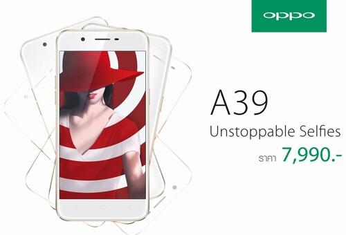 oppo-a39-thai
