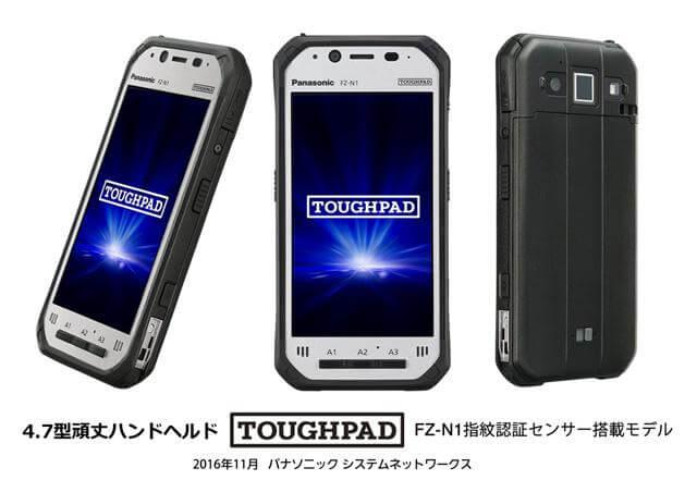 toughpad-fz-n1-2