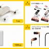 格安SIM「エキサイトモバイル」、MediaPad T1 7.0、MR05LNなど端末セット販売開始、抽選でドローン「Dobby」が当たるキャンペーン
