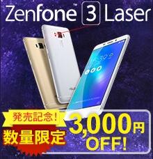goo-zenfone3-laser