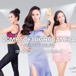 タイで vivo V5 発売、前面に20MPセルフィーカメラ搭載、価格は約29000円