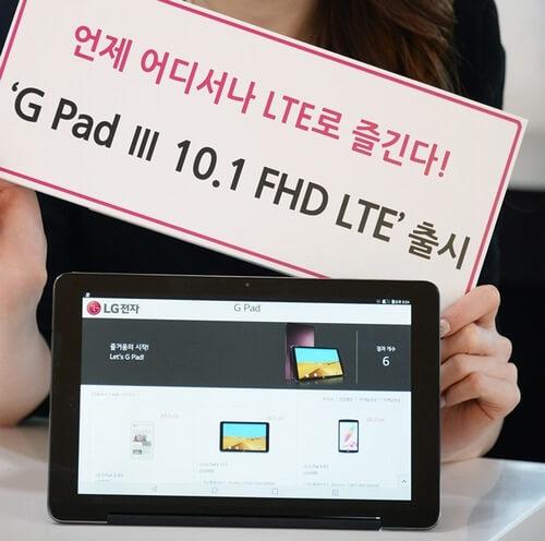 lg-g-pad-%e2%85%a2-2
