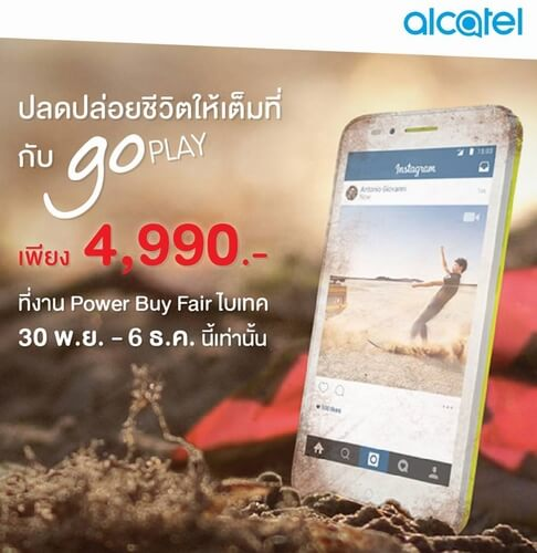 alcatel-go-play-3