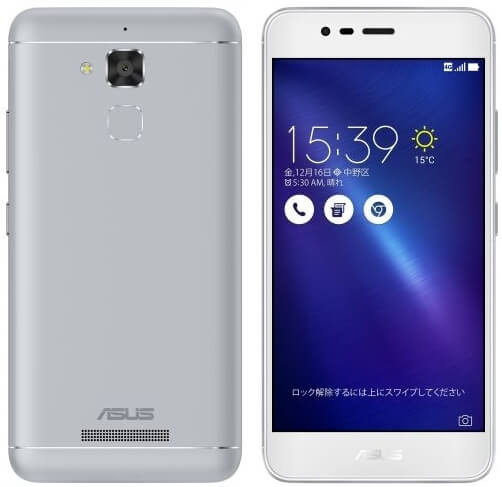 asus-zenfone3-max-zc520tl-jp1
