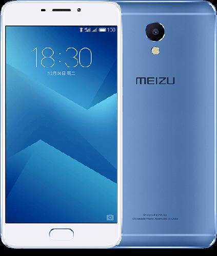 meizu-m5-note-1