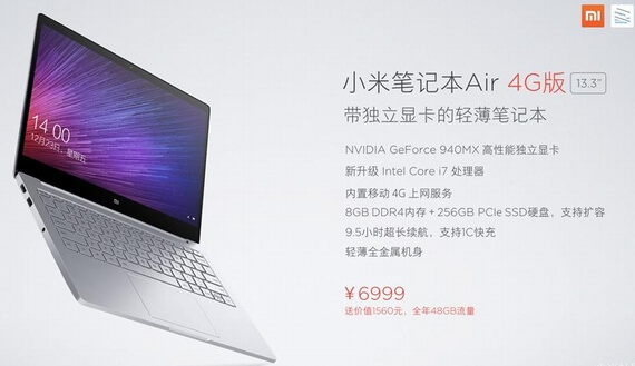 notebook-air-4g-2